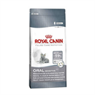 Зоотовары Киев. Royal Canin Киев. Royal Canin (Роял Канин) Oral Sensetive (Орал) 0,4 кг