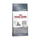 Зоотовары Киев. Кошки Киев. Royal Canin (Роял Канин) Oral Sensetive (Орал) 1,5 кг