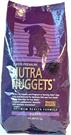 Зоотовары Киев. Nutra Nuggets Киев. Nutra Nuggets Puppy (Нутра Нагетс) 1 кг