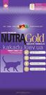 Зоотовары Киев. Nutra Gold Киев. Nutra Gold Finicky (Нутра Голд) 5 кг