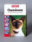 Зоотовары Киев. Кошки.Ветеринария.Средства от блох и клещей. BEAPHAR