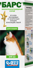Зоотовары Киев. Кошки.Ветеринария. Барс cпрей инсектоакарицидный