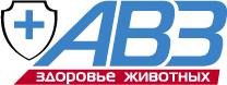 Купить зоотовары Киев. АВЗ