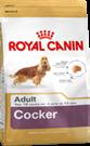 Зоотовары Киев. Собаки Киев. Royal Canin (Роял Канин) Cocker Adult 25 (Кокер) 3 кг