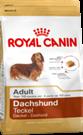 Зоотовары Киев. Собаки Киев. Royal Canin (Роял Канин) Dachshund 28 (Такса) 0,5 кг