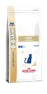 Зоотовары Киев. Кошки.Лечебные корма. Royal Canin Fibre (Роял Канин Фибре) Response Feline 0,4 кг