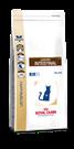 Зоотовары Киев. Кошки Киев. Royal Canin (Роял Канин) Gastro Intestinal (Гастроинтестинал) Feline 2 кг