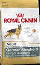 Зоотовары Киев. Собаки Киев. Royal Canin (Роял Канин) German Shepherd Adult (Немецкие овчарки) 3 кг