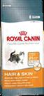 Зоотовары Киев. Кошки Киев. Royal Canin (Роял Канин) Hair&Skin (Хеирскин) 2 кг