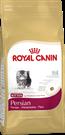 Зоотовары Киев. Кошки Киев. Royal Canin (Роял Канин) Persian Kitten (Персидские котята) 2 кг