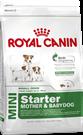 Зоотовары Киев. Собаки.Сухой корм.Щенки. Royal Canin (Роял Канин) Mini Starter (Мини Стартер) 1 кг