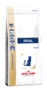 Зоотовары Киев. Кошки.Лечебные корма. Royal Canin (Роял Канин) Renal Feline (Ренал) 2 кг