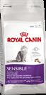 Зоотовары Киев. Кошки Киев. Royal Canin (Роял Канин) Sensible 33 (Сенсибл 33) 4 кг