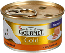 Изображение: Gourmet Gold (Гурмет голд) Turkey (Индейка) 85 г