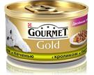 Зоотовары Киев. Gourmet Киев. Gourmet Gold (Гурмет голд) Rabbit & Liver (кролик с печенью) 85 г
