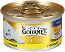 Зоотовары Киев. Кошки Киев. Gourmet Gold (Гурмет голд) Chicken (Курица) 85г