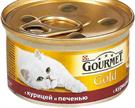 Изображение: Gourmet Gold (Гурмет голд) Chicken & Liver (курица с печенью) 85 г