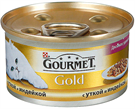 Зоотовары Киев. Gourmet Киев. Gourmet Gold (Гурмет голд) Duck & Turkey (утка-индейка) 85 г