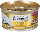 Зоотовары Киев. Кошки Киев. Gourmet Gold (Гурмет голд) Duck & Turkey (утка-индейка) 85 г