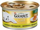 Зоотовары Киев. Кошки Киев. Gourmet Gold (Гурмет голд) Кролик по-французски 85г