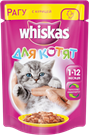 Зоотовары Киев. Whiskas Киев. Whiskas Kitten с курицей 85 г