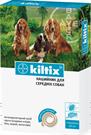 Зоотовары Киев. Bayer Киев. Kiltix (Килтикс) 48 см