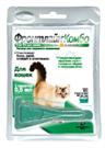 Зоотовары Киев. Кошки.Ветеринария. FrontLine (Фронтлайн) Spot On Cat Combo (1 пипетка)