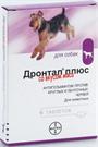Зоотовары Киев. Bayer Киев. Drontal plus  (Дронтал плюс) для собак 1 таб