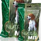 Зоотовары Киев. Собаки Киев. Nutra Mix Gold (Нутра микс голд) Small breed (мелкие породы) adult 22,7 кг